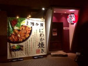hiroshima01